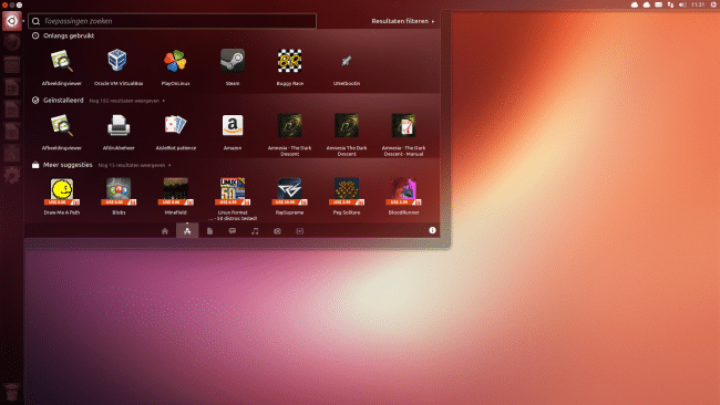 The main interface of Ubuntu