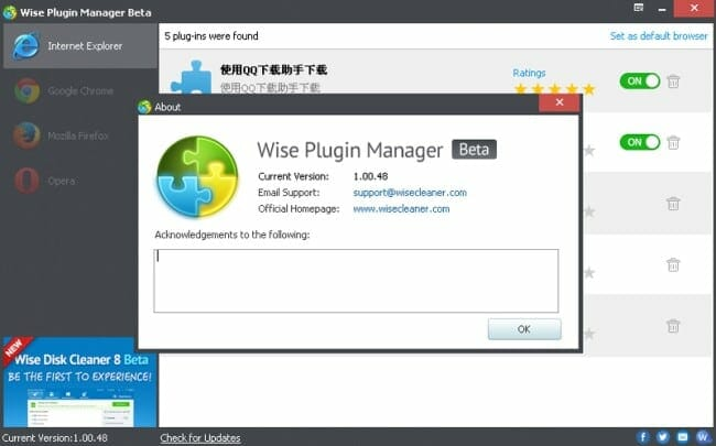 Wise Plugin Manager - Manage plug-in browser
